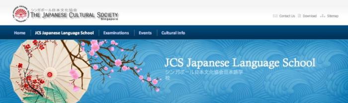 JCS Language School