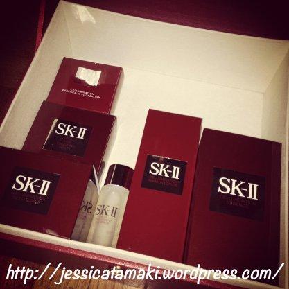 SKII Skincare