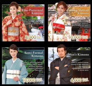 okamoto rental rates