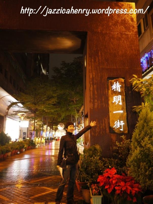 Jinming 1st Street