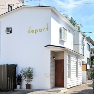 depart1
