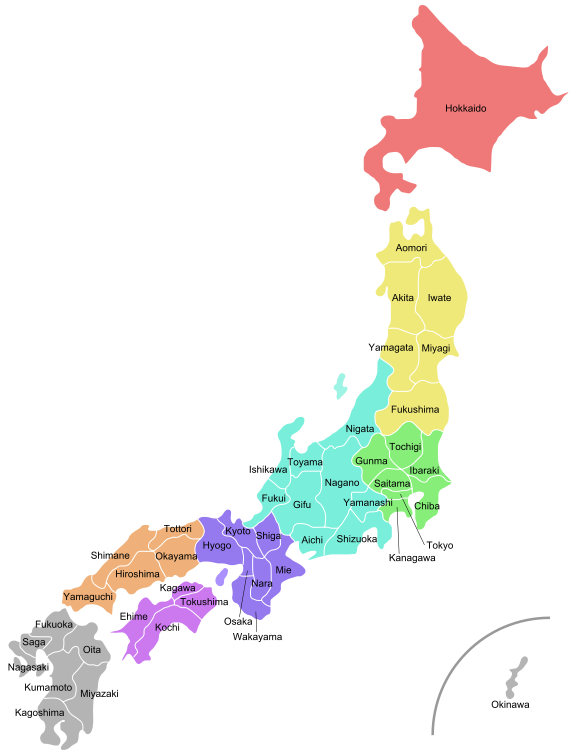 570px-regions_and_prefectures_of_japan_2-svg