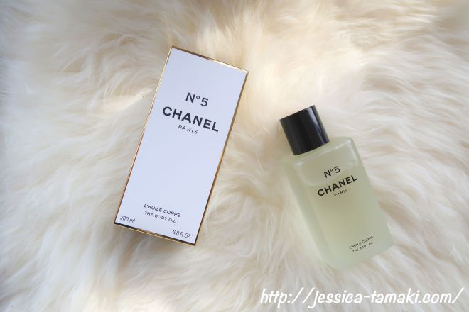 Chanel N5 Body Oil.jpg