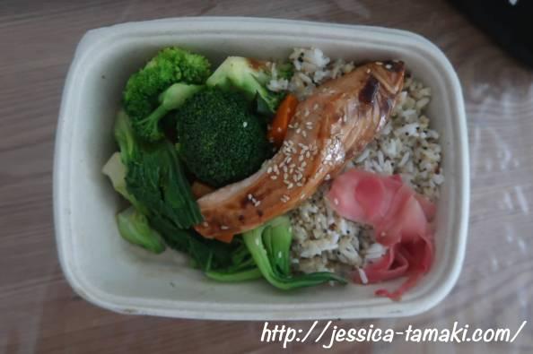 Diet6